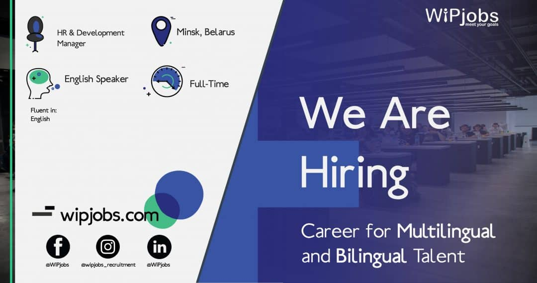 HR & Development Manager ENGLISH Speaker