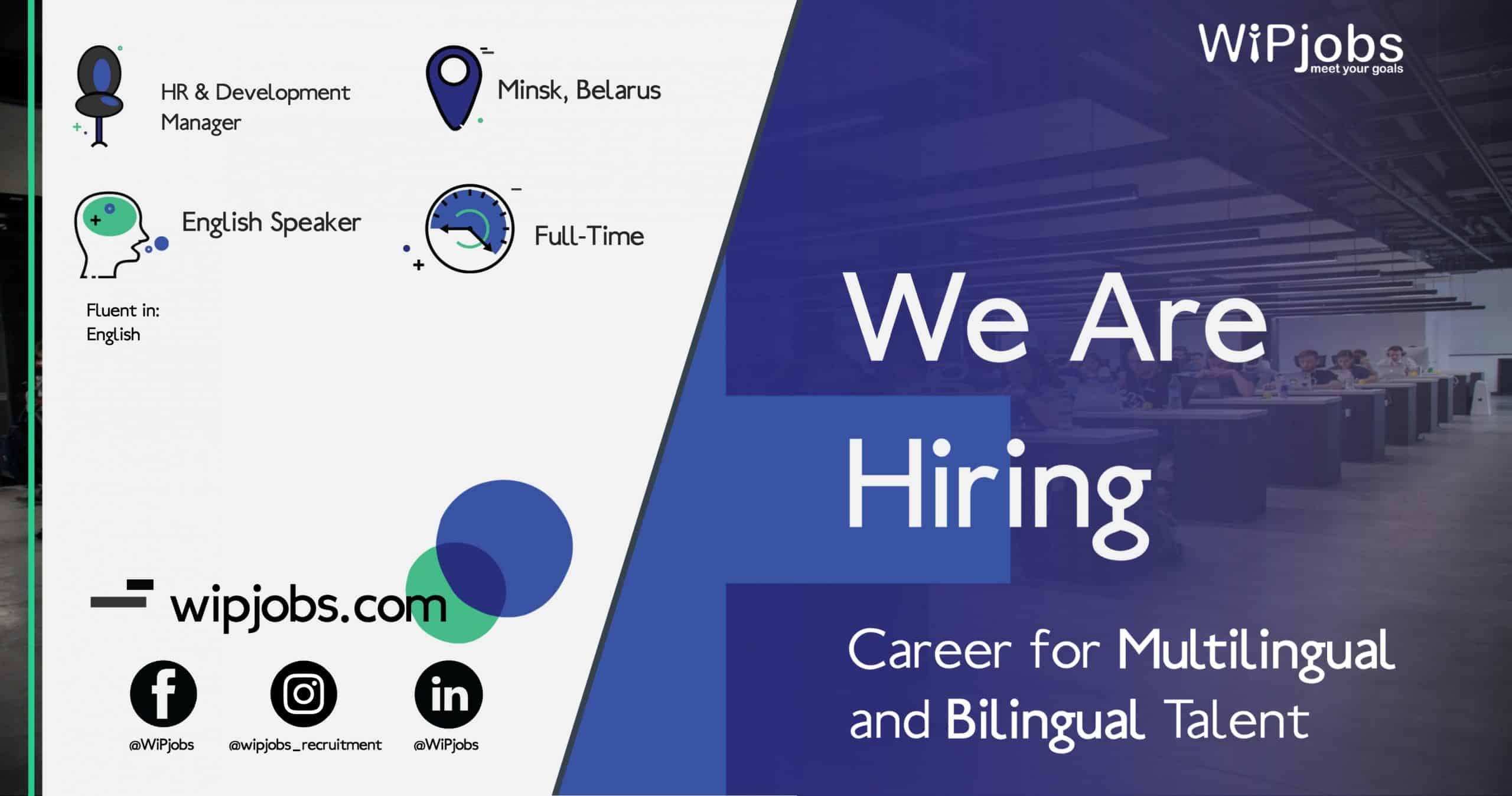 HR & Development Manager ENGLISH Speaker